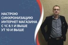 Загрузка документов и справочников из ms exсel в 1c предприятие 8 8 - kwork.ru