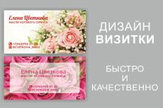 Визитки 19 - kwork.ru