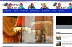Продам сайт про Мобильные телефоны 17 - kwork.ru
