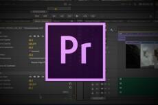 Обработка видео в Adobe Premiere Pro 18 - kwork.ru