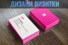 Перерисую и изменю ваш логотип до желаемого результата 26 - kwork.ru