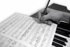 Подберу музыку и запишу нотами для фортепиано, плюс миди 15 - kwork.ru