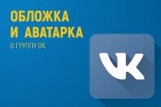 Сделаю для вашего видео preview- обложку, обработаю картинки 12 - kwork.ru