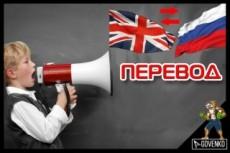 Подключаю до 10 доменов к почте яндекс или mail. ru 30 - kwork.ru