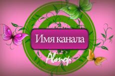 сделаю ретушевку вашего видео 4 - kwork.ru