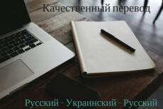 сделаю транскрибацию аудио или видео в текст 4 - kwork.ru