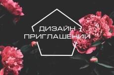 Детская метрика 16 - kwork.ru