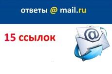 12 анкорных ссылок с высокими тиц 38 - kwork.ru