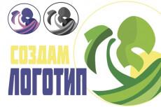 переведу картинку в веб-формат 6 - kwork.ru