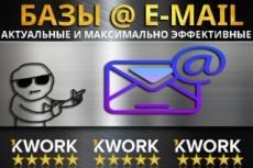 Напишу и добавлю 50 привлекательных комментариев на сайт 8 - kwork.ru