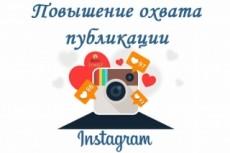 Качественная СЕО статья для выхода в ТОП 28 - kwork.ru