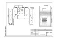 Создам 3д модель квартиры, дома или коммерческого объекта 29 - kwork.ru
