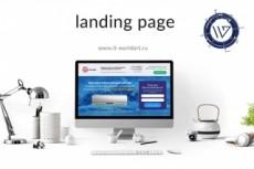 Сделаю Landing page под ключ 62 - kwork.ru