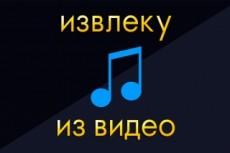 Сжатие видео (аудио) 21 - kwork.ru