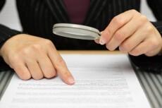Составлю отзыв на исковое заявление в арбитражный суд 19 - kwork.ru
