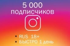 E-mail воронка продаж создание 23 - kwork.ru