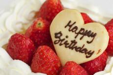 Видеопоздравление на день рождения 41 - kwork.ru