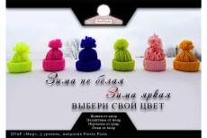 Сделаю стильную открытку 24 - kwork.ru