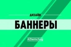 Создам афишу или постер. 2 варианта 34 - kwork.ru