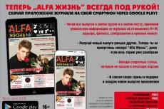 Профессиональная работа с текстами (копирайт) 8 - kwork.ru
