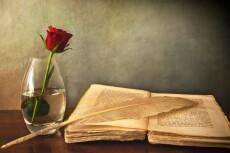 Напишу загадки в стихах 23 - kwork.ru