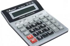 Сделаю онлайн калькулятор для сайта 8 - kwork.ru