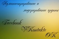 Прокачаю 15 аккаунтов в War Thunder 36 - kwork.ru