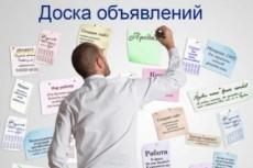 Регистрация почтовых ящиков 24 - kwork.ru