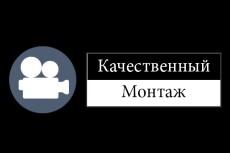 ретушь ваших фотографий 3 - kwork.ru