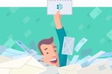 установлю и настрою онлайн-чат JivoSite для вашего проекта 4 - kwork.ru