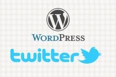 Создам сайт на WordPress с темой + необходимые плагины и настройки 6 - kwork.ru