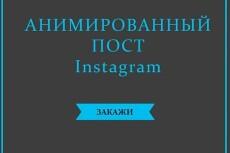 Нарисую забавную аватарку 11 - kwork.ru