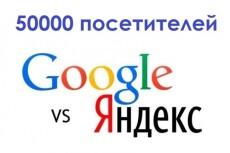 Переведу с английского 25 - kwork.ru