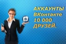 Уникальная статья строительной тематики 21 - kwork.ru