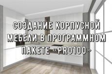 Планировка квартиры с расстановкой мебели 60 - kwork.ru