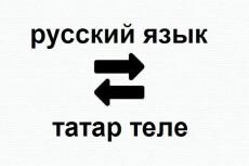 напишу текст, размещу на своих сайтах 5 - kwork.ru