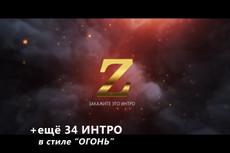 Рекламные видеоролики для ТВ, кинотеатра, транспорта, наружки 18 - kwork.ru