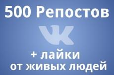 Напишу 3 уникальные статьи по любой тематике 3 - kwork.ru