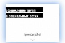 Разработка сайта под ключ 41 - kwork.ru