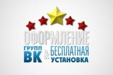 Уникальное оформление Youtube канала 15 - kwork.ru