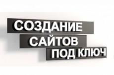 Создание сайта на modx.revo 10 - kwork.ru