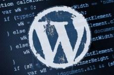 Парсинг для wordpress - настройка WPGrabber 5 - kwork.ru