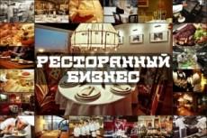 Копирайтинг интересные статьи или оригинальные эксклюзивные тексты 19 - kwork.ru