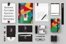 Красивый дизайн буклета, брошюры 36 - kwork.ru