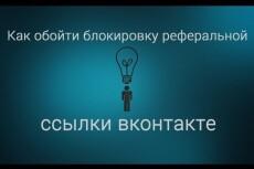 Создам группу в  subscribe.ru  и добавлю в неё 15 ссылок на Ваш сайт 3 - kwork.ru
