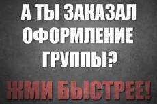Я разрабатываю логотипы 3 - kwork.ru