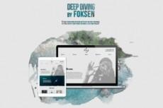 Создание и оформление главной страницы для сайта. Веб-дизайн 42 - kwork.ru