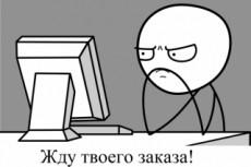 Добавлю текст на фотографию 4 - kwork.ru