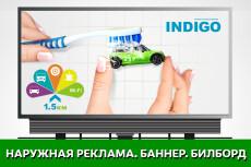 Выполню дизайн листовки/флаера 16 - kwork.ru