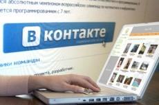 Переведу текст в html 5 - kwork.ru
